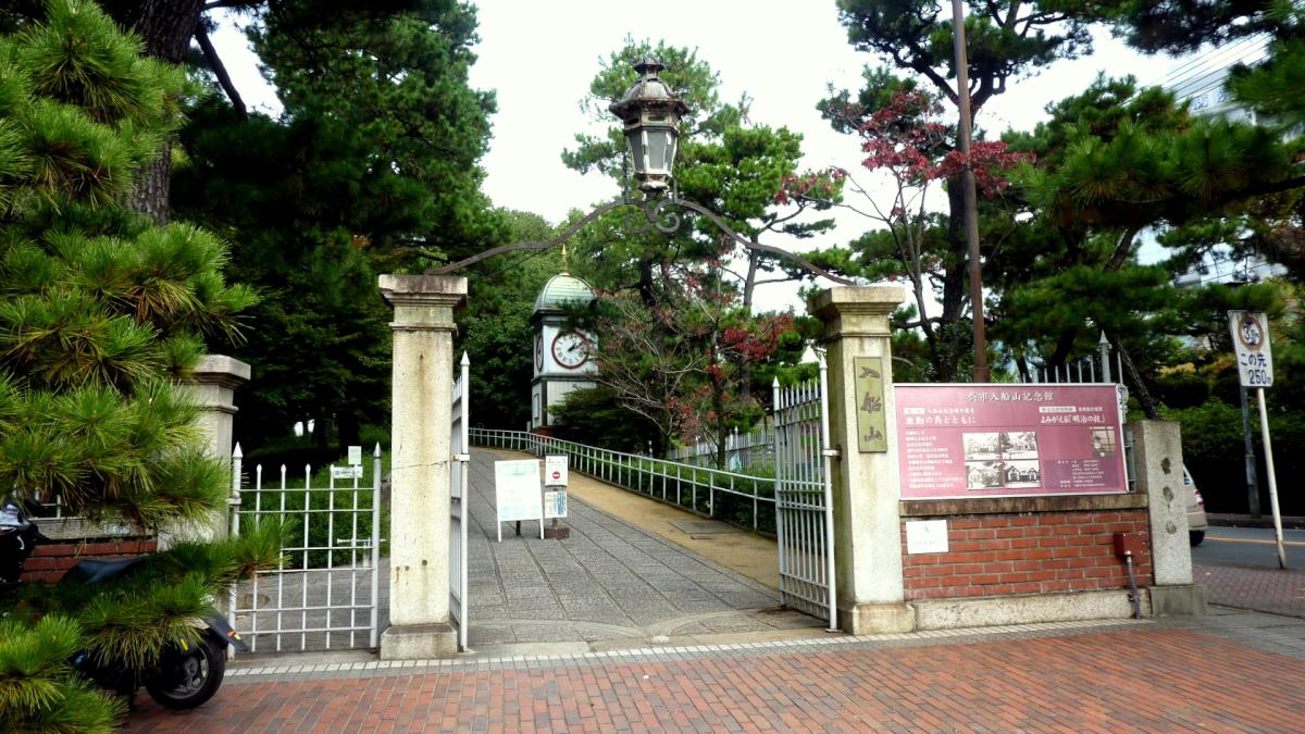 呉市入船山記念館・旧海軍呉鎮守...