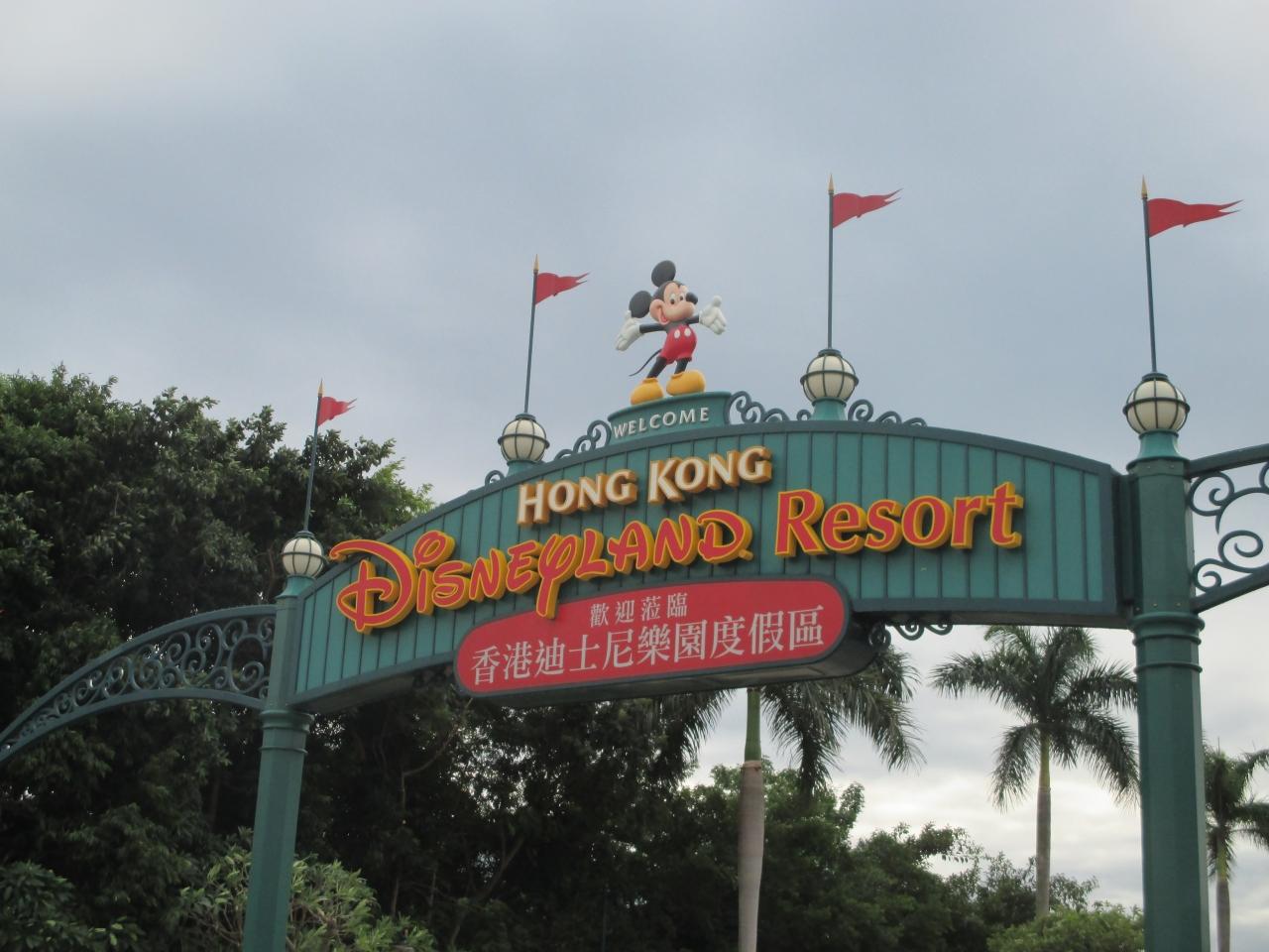 子連れ(1歳児)で香港ディズニーランドへの旅』香港(香港)の旅行記
