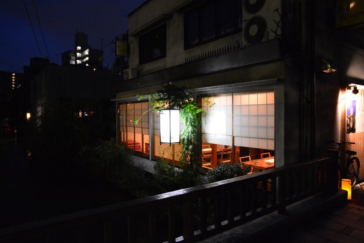 りょうりや御旅屋 京都木屋町で...