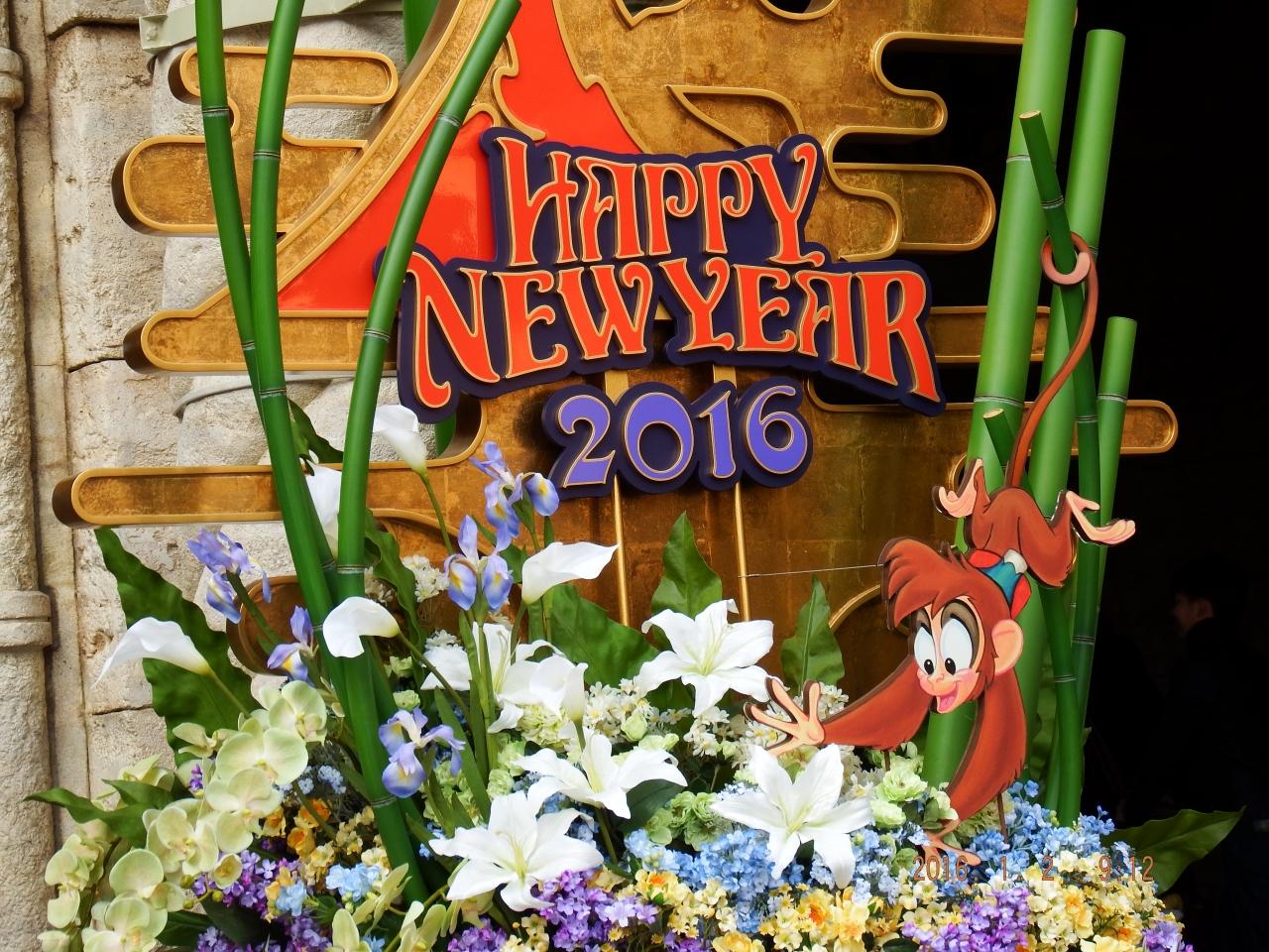 2016年ディズニー生活スタート!』東京ディズニーリゾート(千葉県)の
