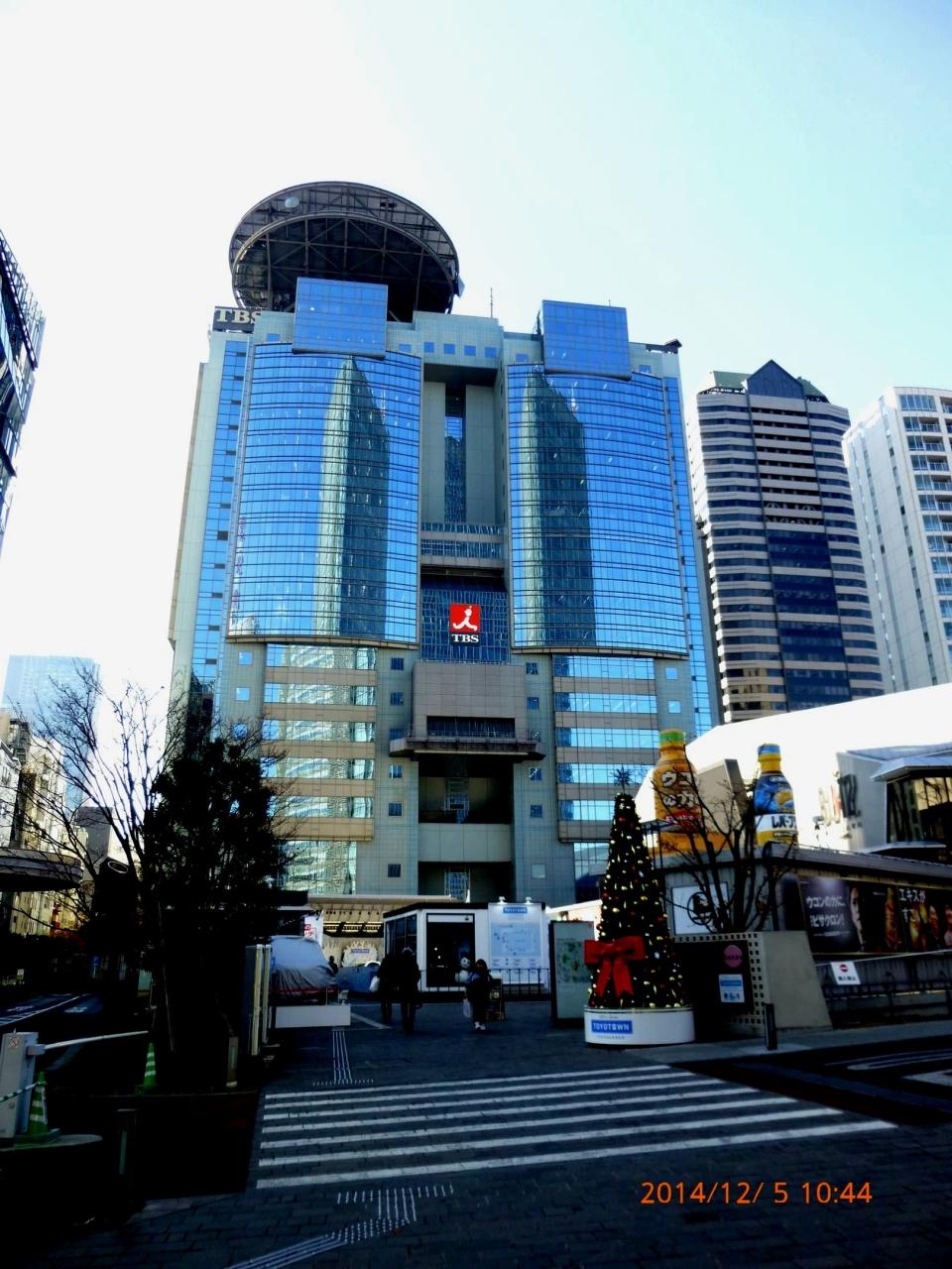 2014 TBSテレビ お昼の情報番組...