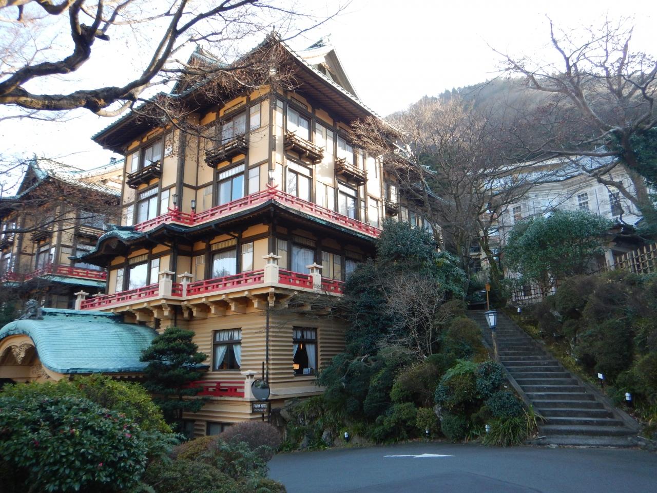 箱根 宮ノ下 富士屋 ホテル