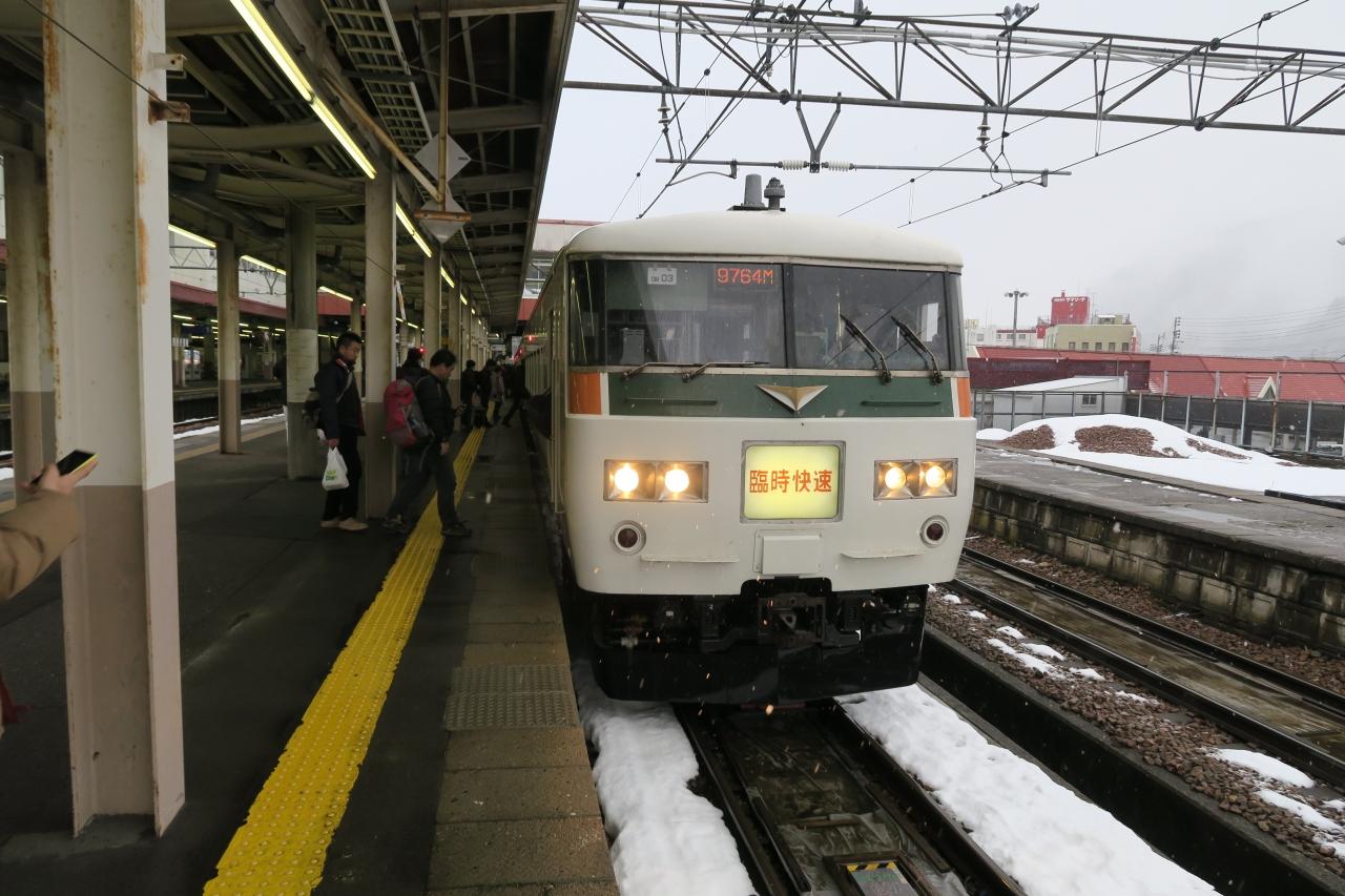 ガーラ 湯沢 新幹線