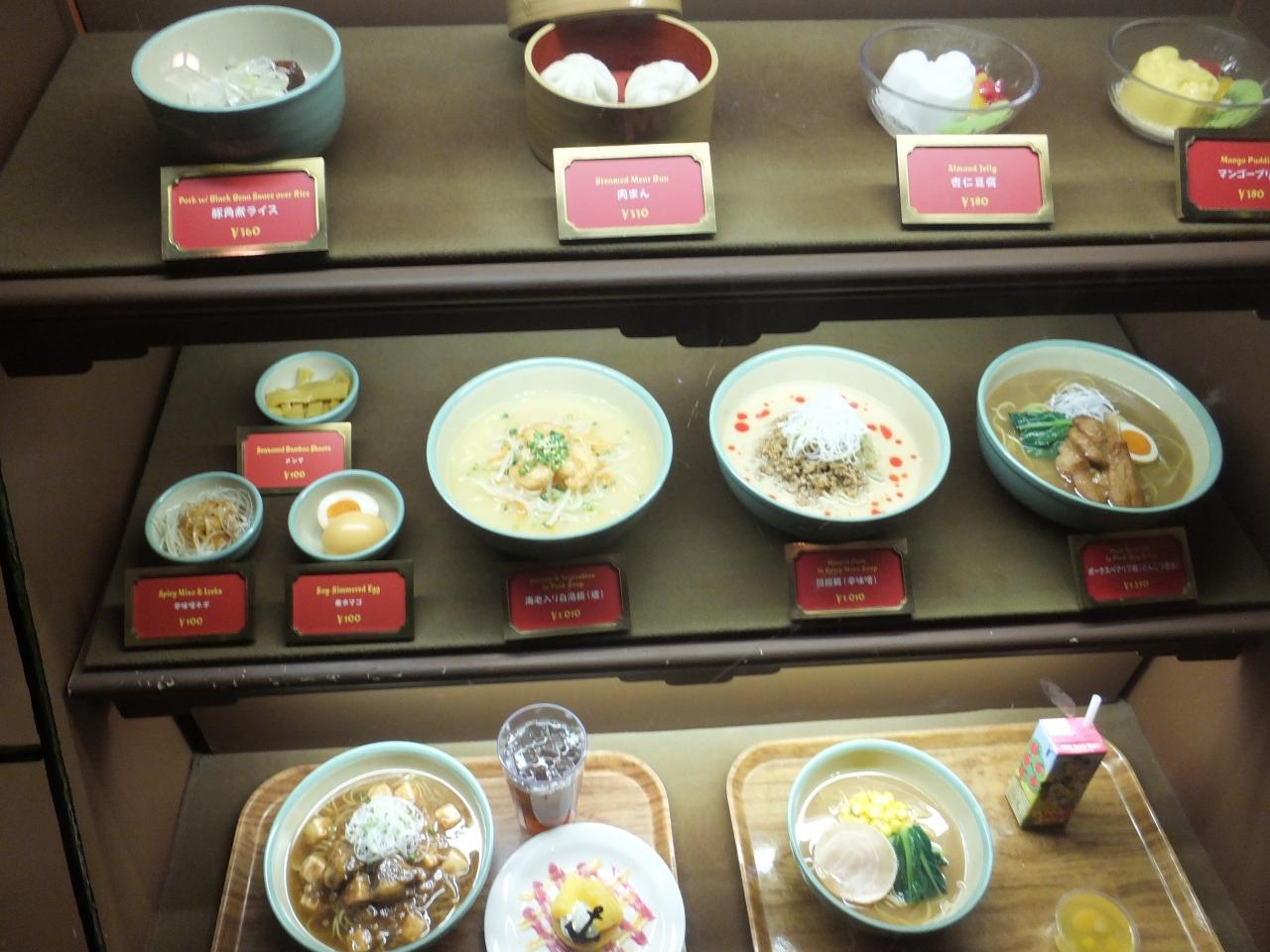やっぱディズニーホテルだね~!③ ~雨。。。昼食べるよ!編~』東京
