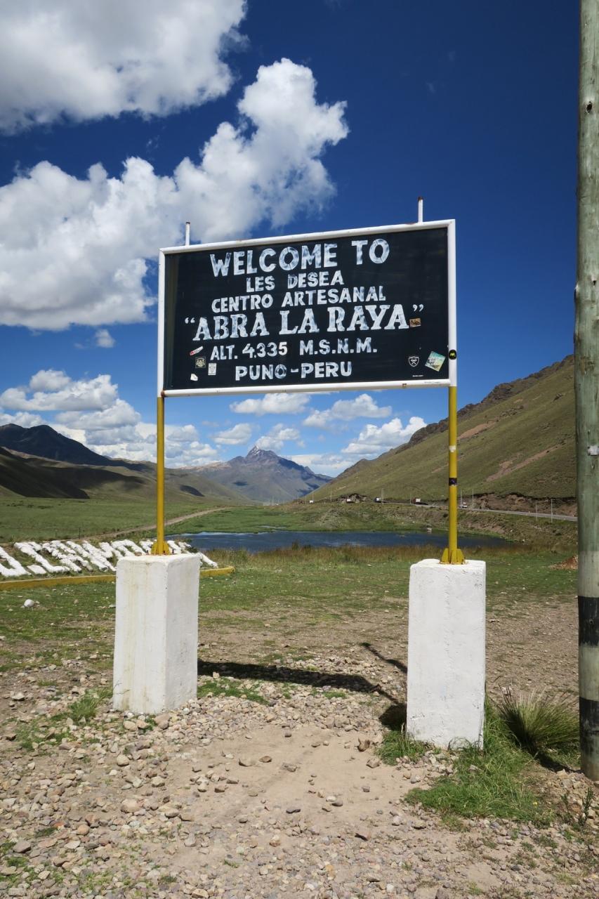 初南米ペルー、ボリビア2週間の旅。④クスコからプーノへ。