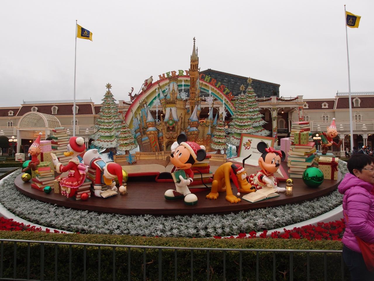 ☆子連れディズニーの旅 in クリスマス2015☆』東京ディズニーリゾート