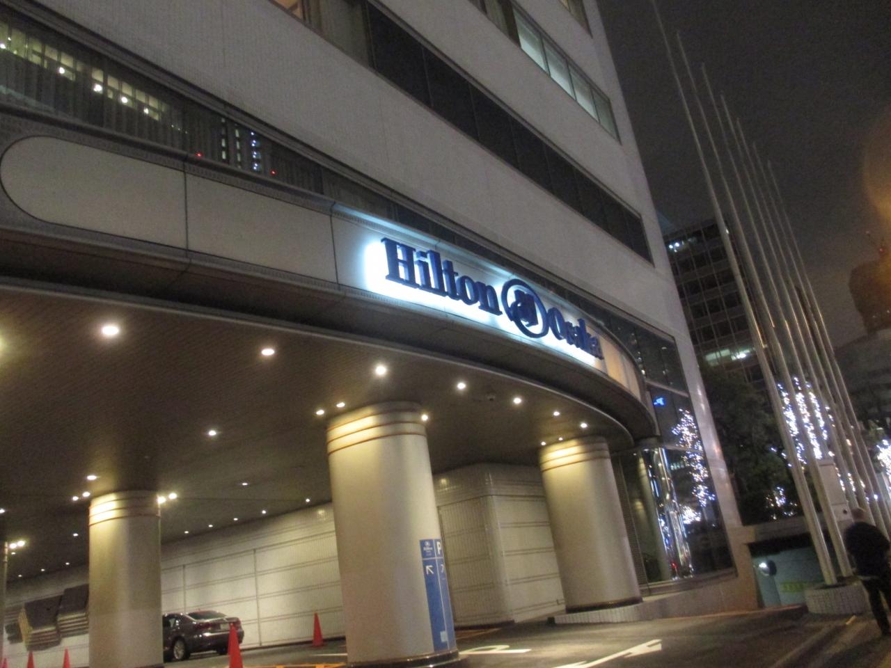 大阪 ヒルトン