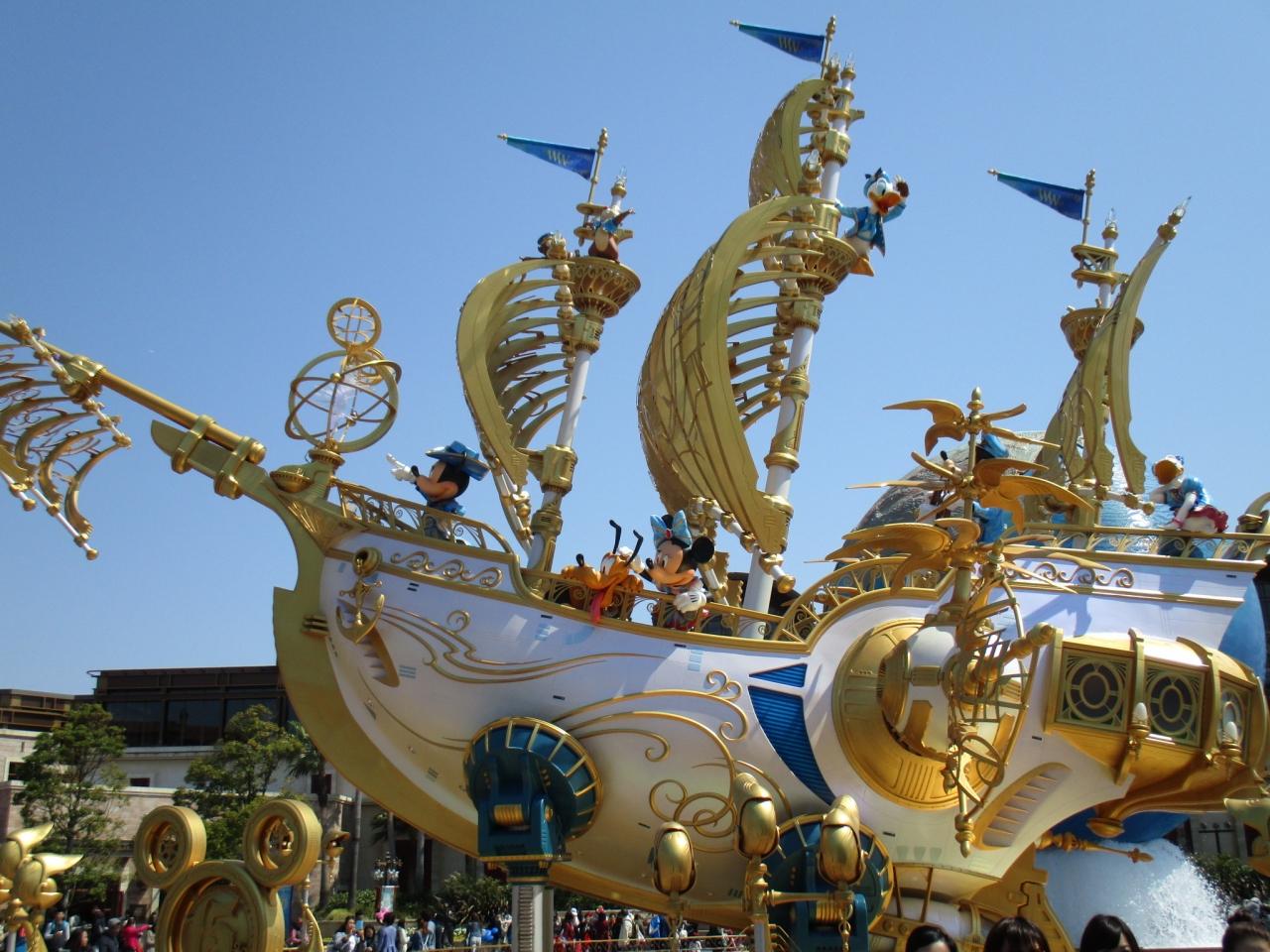 15周年ディズニーシーから宇宙へ(1泊2日旅行)』東京ディズニーリゾート