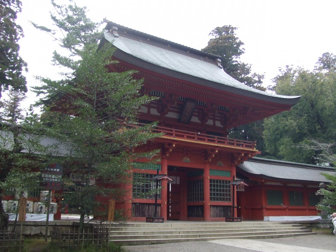 春の小旅行1日目、鹿島神宮と香取神宮参拝