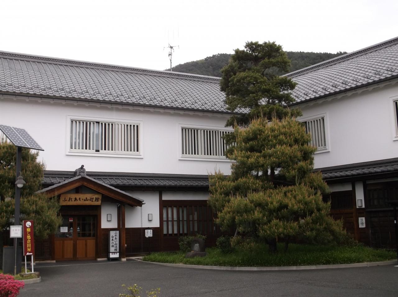 『松本市にある格安な日帰り温泉 白糸の湯へ行って来ました ...