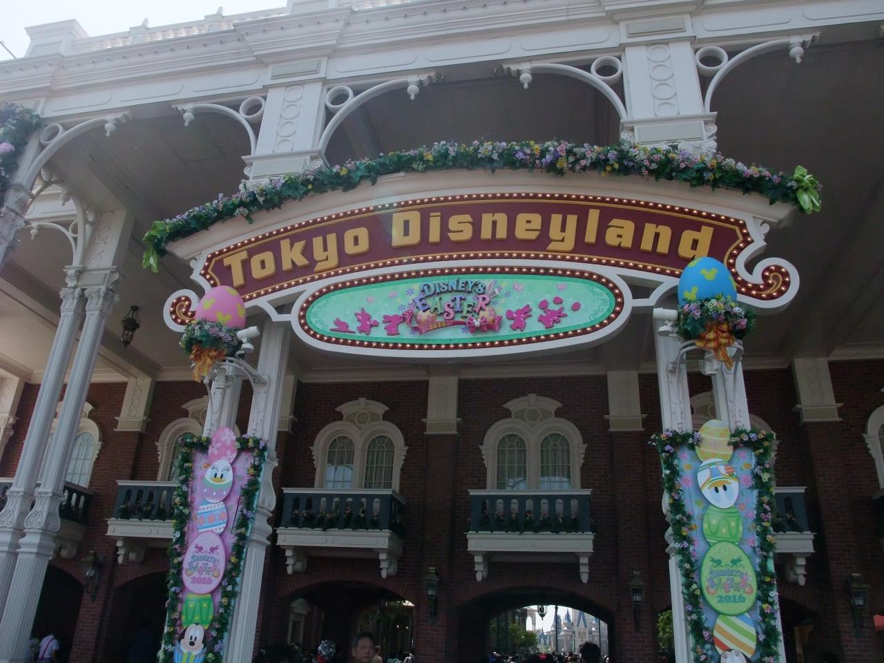 初めて行くディズニーイースターと2回目の東京ディズニーシー15周年