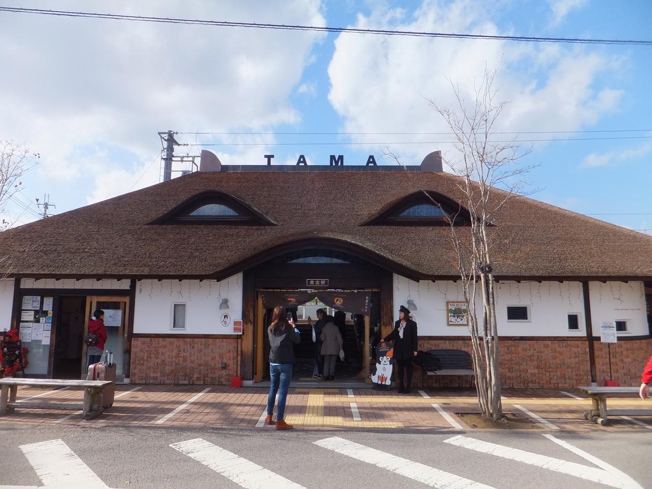 13e8391b7e 2015 初奈良マラソンと関西観光【その2】ニタマ駅長に会いに行く ...