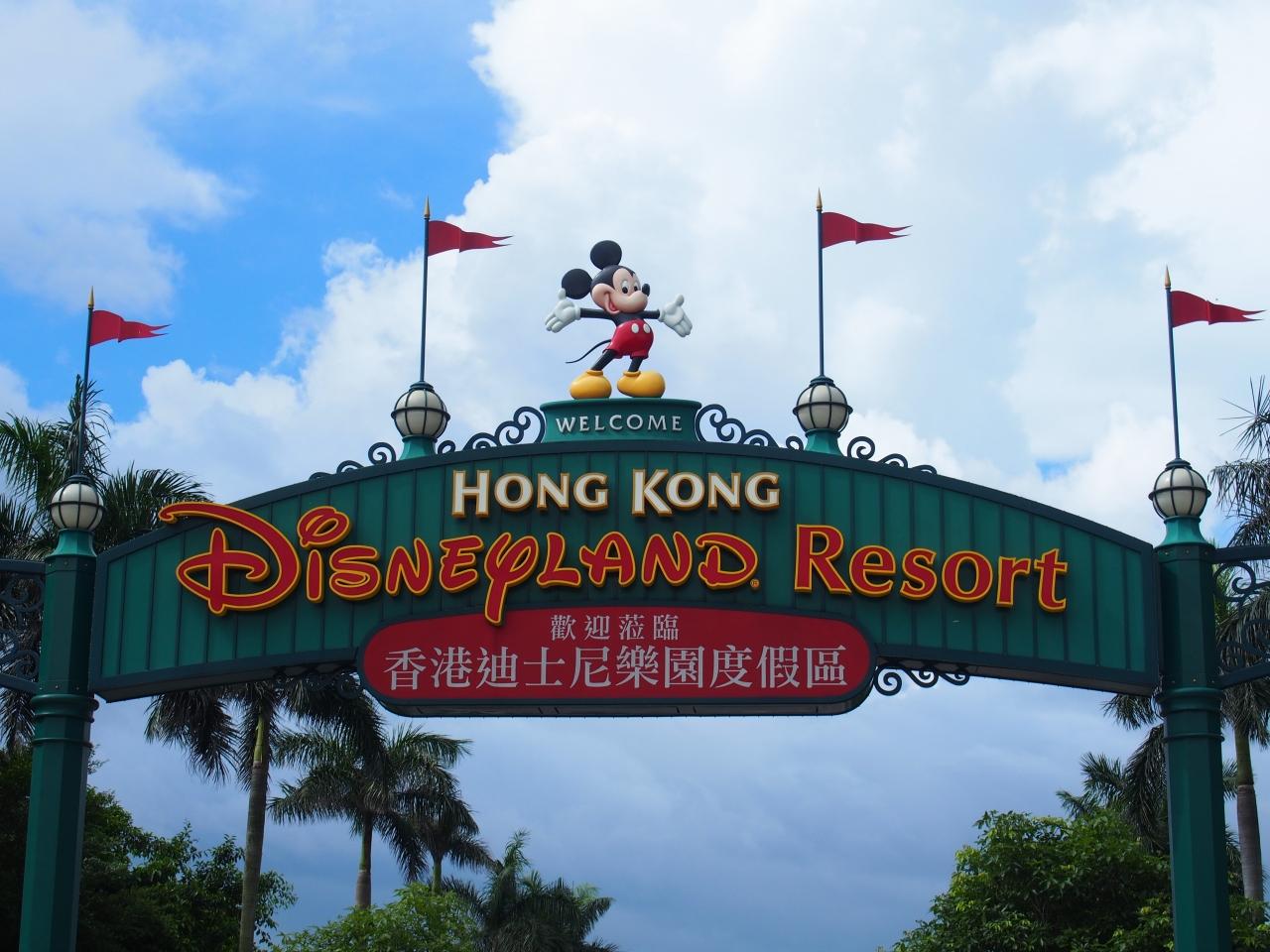香港ディズニーランドへ行って来たー!その1』香港(香港)の旅行記