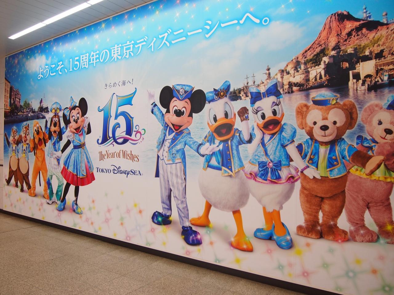 夏イベント☆15周年のtds雨のトロピカルスプラッシュ1』東京ディズニー