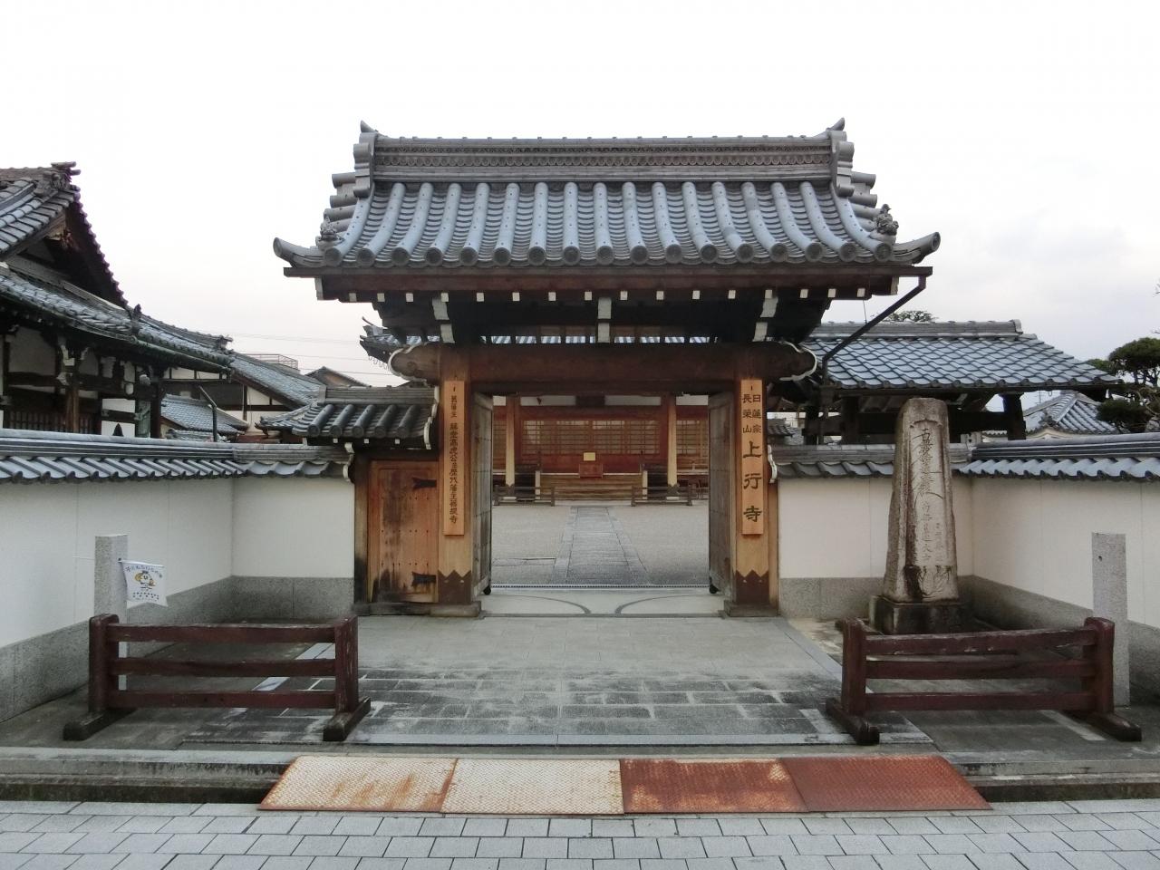 『寺町通り (伊賀市)』伊賀・上野(三重県)の旅行記・ブログ ...