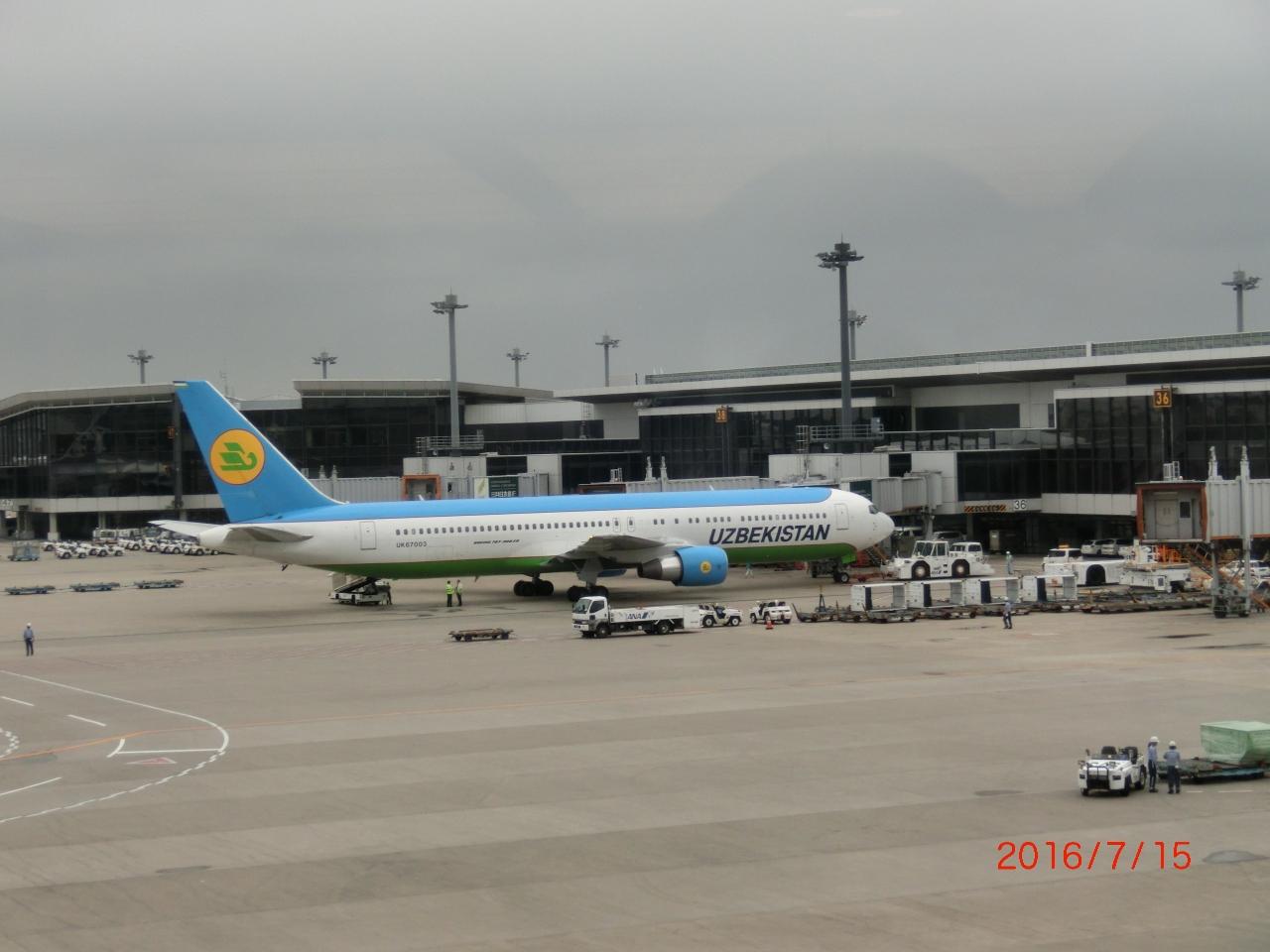 ウズベキスタン航空の国内線とウルゲンチ空港の利用レポ