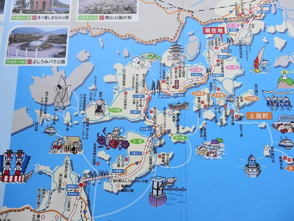 今治から高速バスに乗って、しまなみ海道を渡る