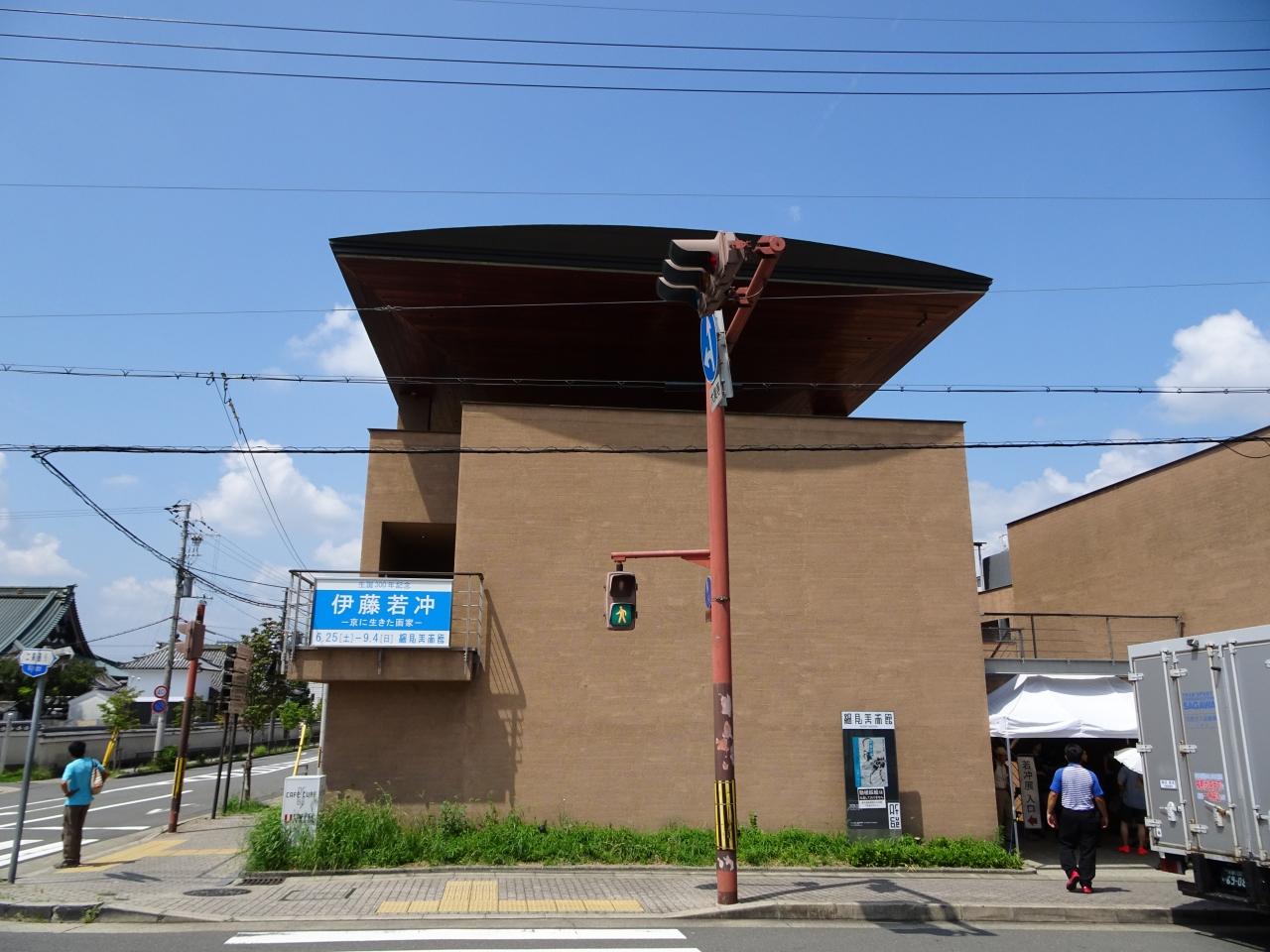 京都二つの若冲展、細見美術館と...
