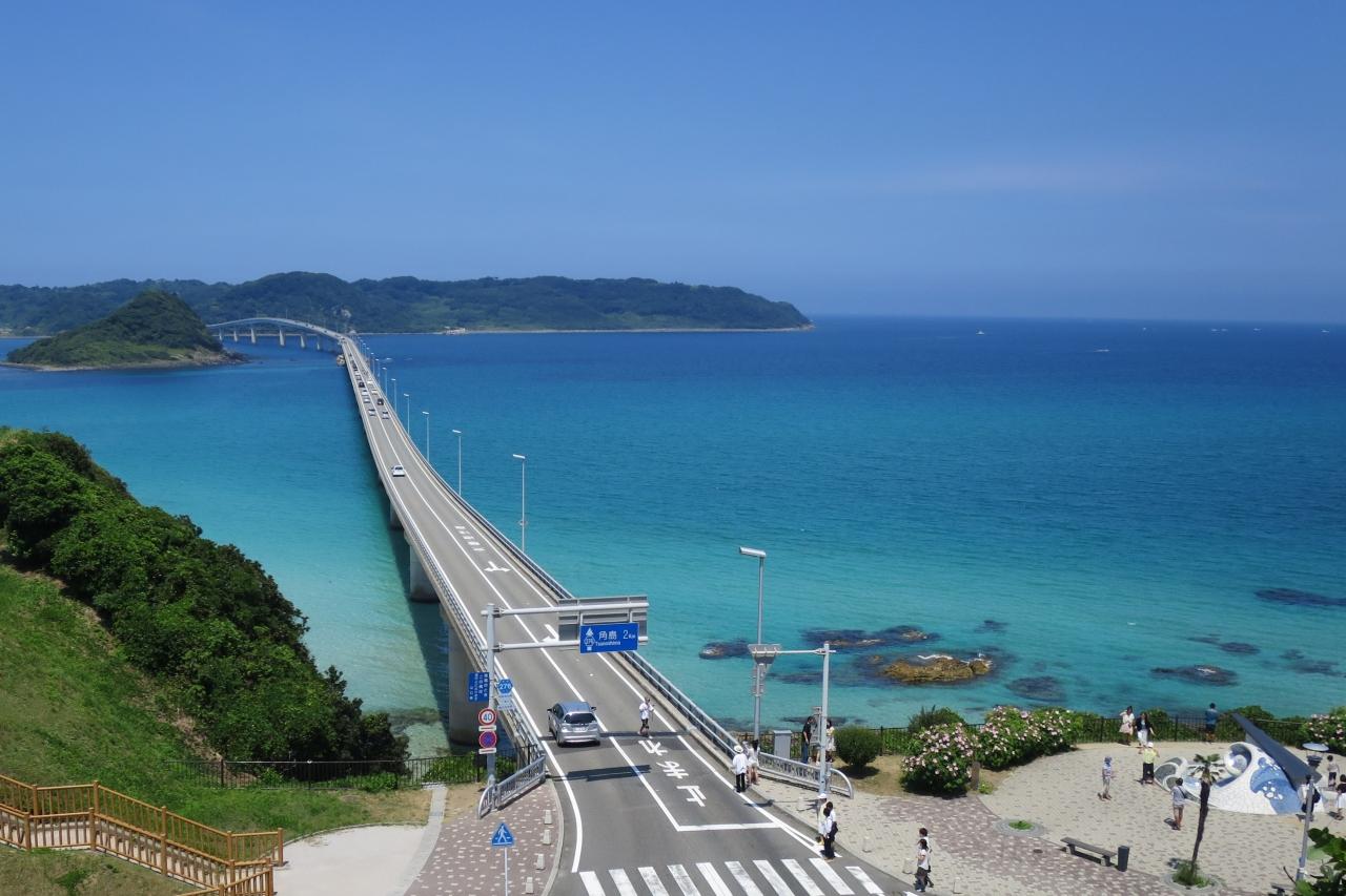 県 観光 山口