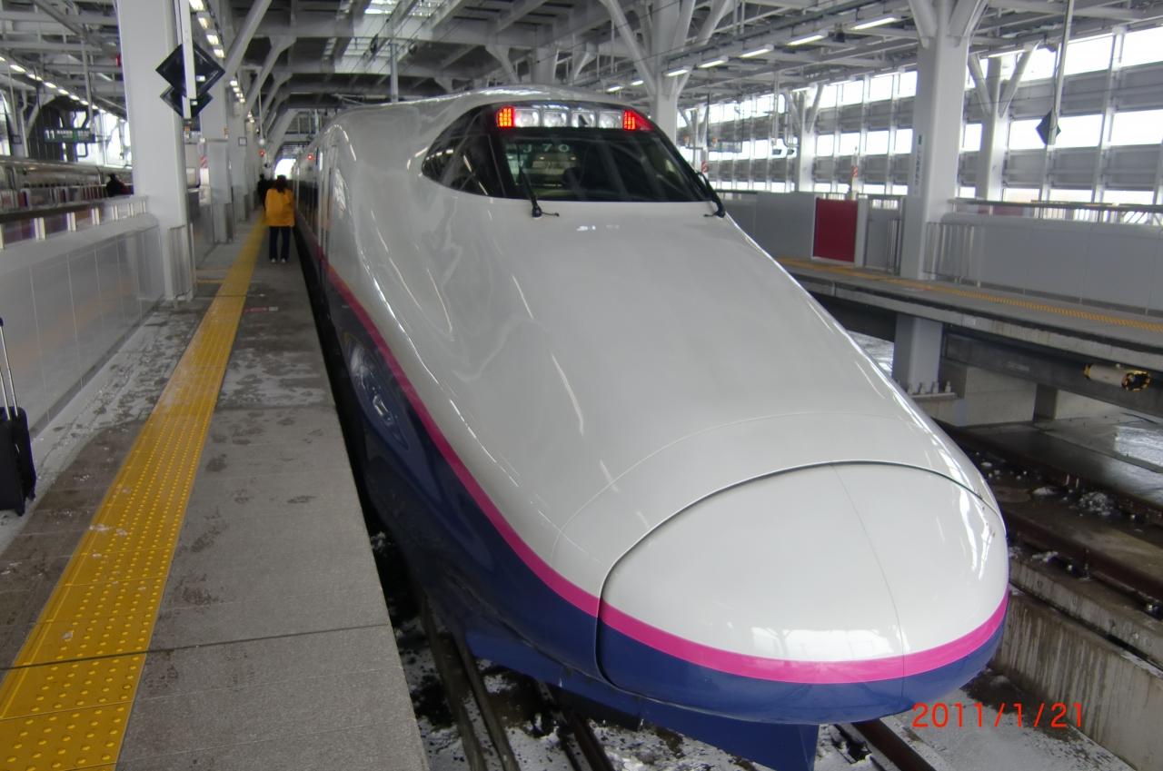 東京駅から八戸駅までの新幹線をお得に利用する裏 …
