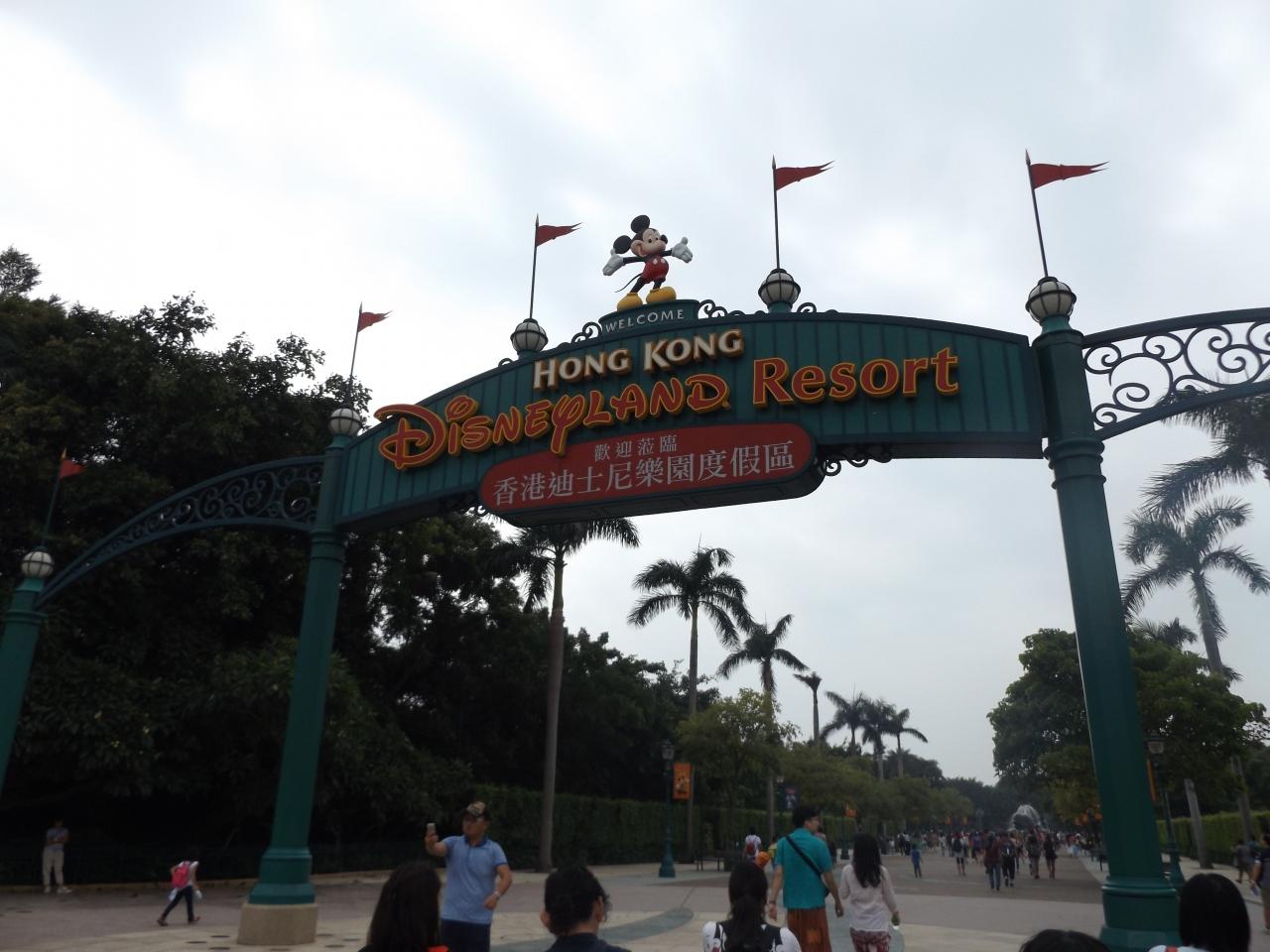 香港家族旅行3日目~香港ディズニーランド・ハロウィンへ』香港(香港