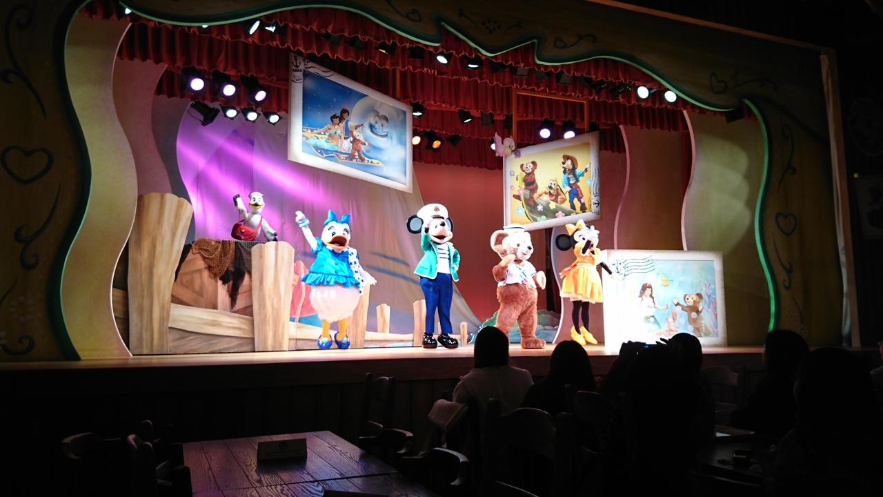 子連れディズニー&上野動物園(2歳11ヶ月)』東京ディズニーリゾート