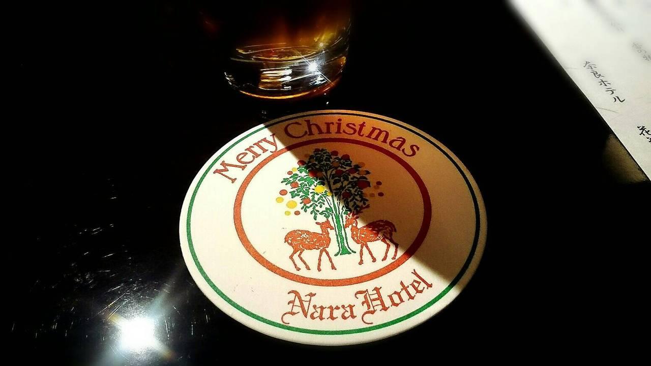 奈良 ホテル 一休 奈良のホテル・旅館