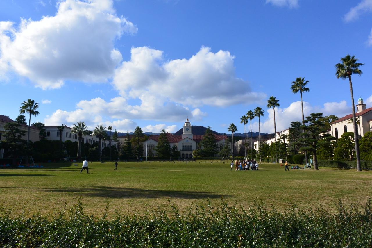 『関西学院大学を訪ねて』西宮・芦屋(兵庫県)の旅行記・ブログ ...