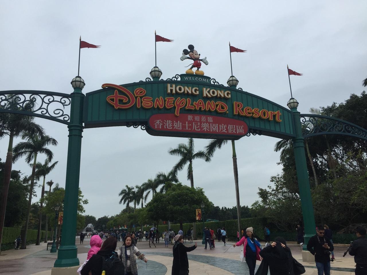香港ディズニーリゾート満喫旅行~2~』香港(香港)の旅行記・ブログ by