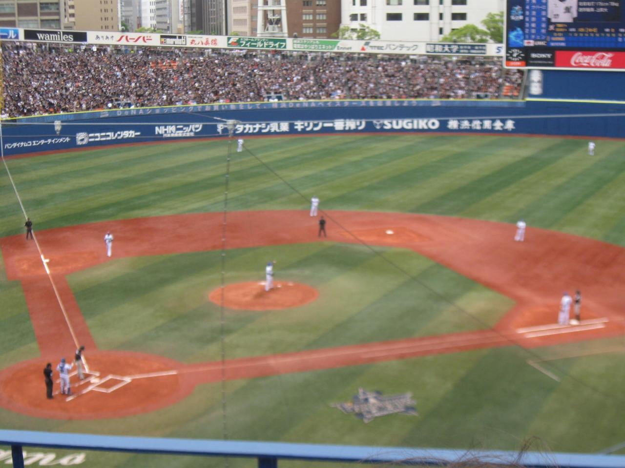 ブログ 横浜 ベイスターズ