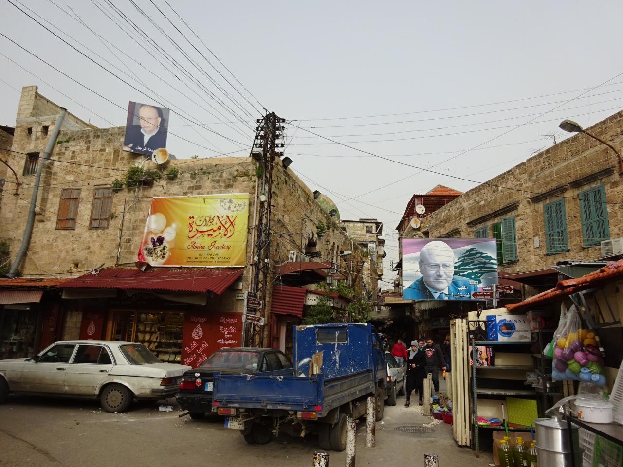 3連休でレバノン(1) トリポリ』トリポリ(レバノン)の旅行記