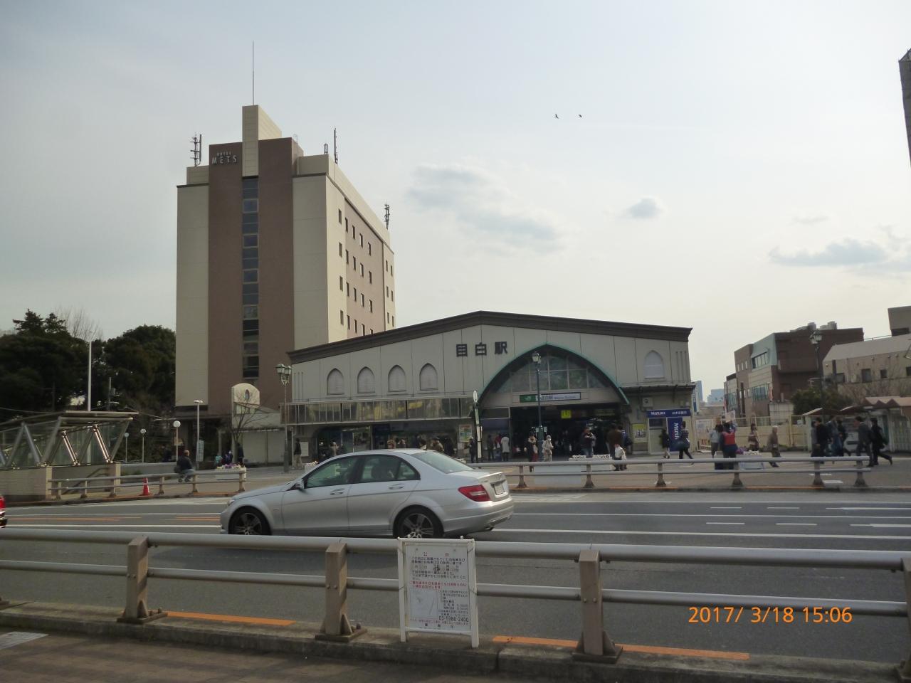 東京駅から目白駅までの乗換案内 - goo路線