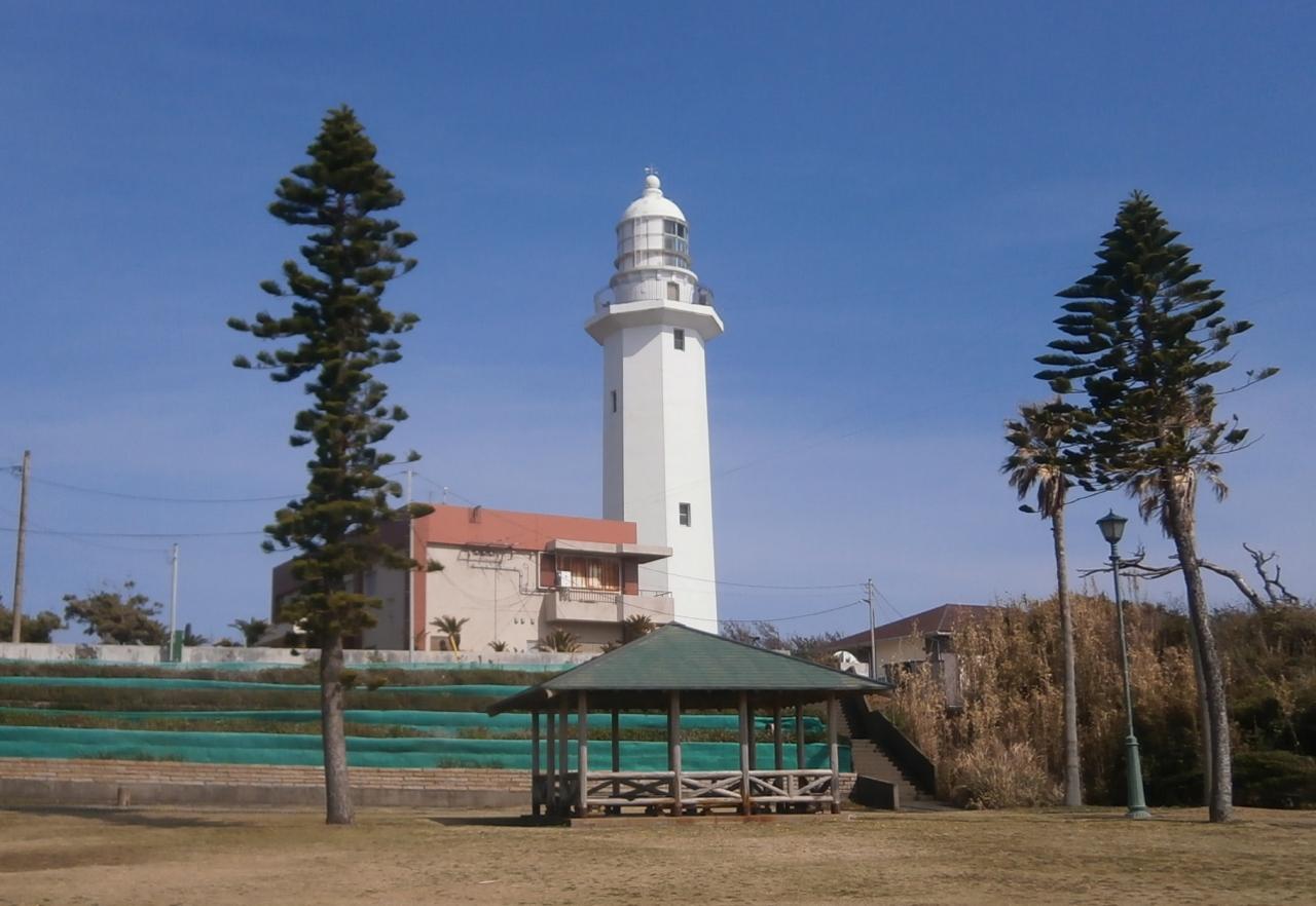 野島崎灯台』白浜(千葉)(千葉...