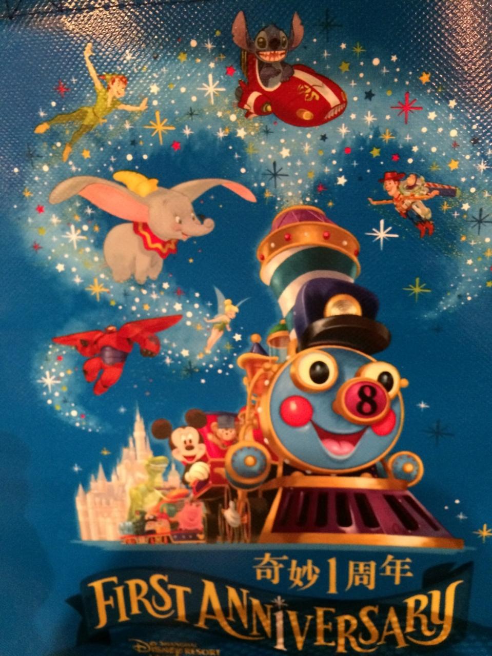 激安上海&上海ディズニーランド1泊4日の旅。 母 78才 激安海外旅行が