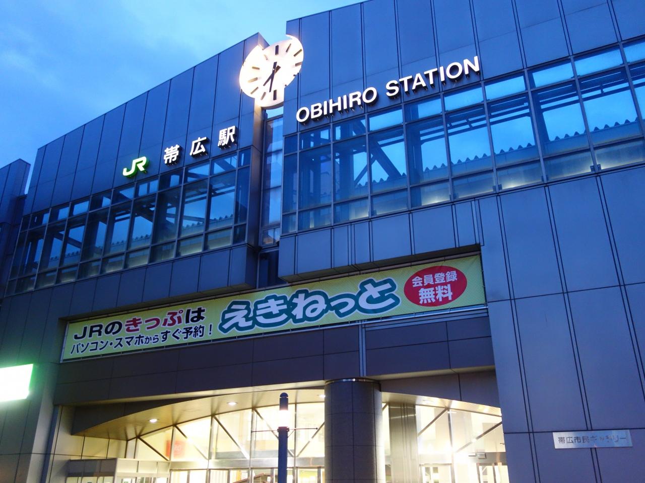帯広駅前をさ迷い歩く。腹ごなし...