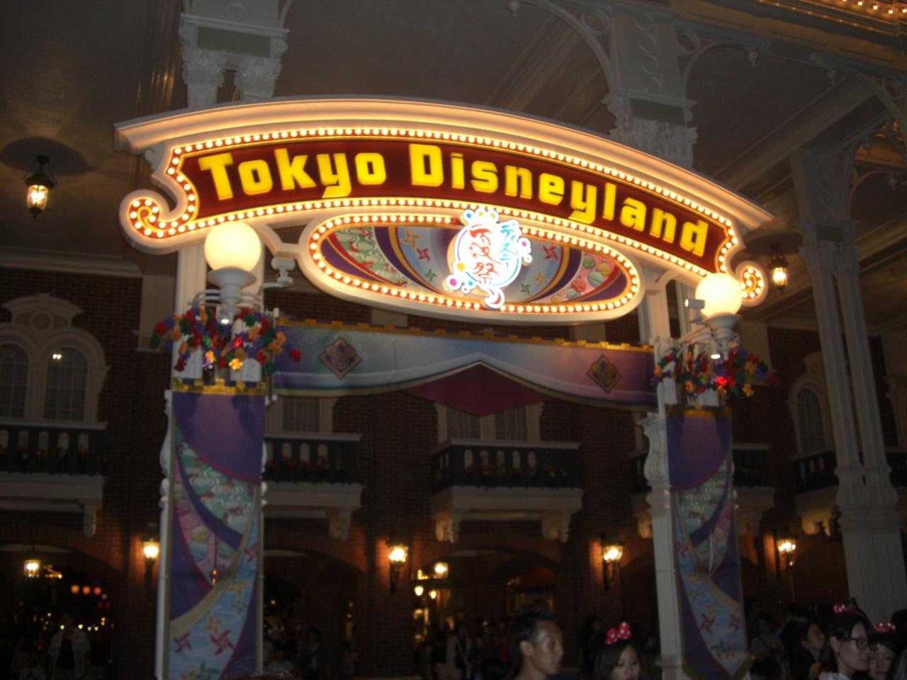2年ぶりの東京ディズニーランド』東京ディズニーリゾート(千葉県)の旅行