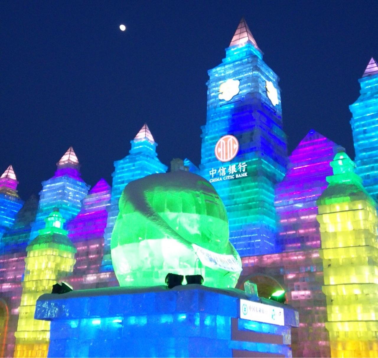 中国《黒竜江省哈爾濱市》世界三大氷祭り観光!』哈爾濱(中国)の旅行記 ...