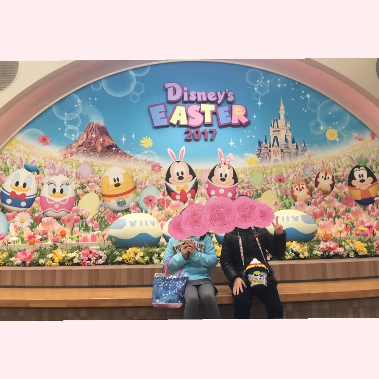 ディズニーシー2017』東京ディズニーリゾート(千葉県)の旅行記・ブログ
