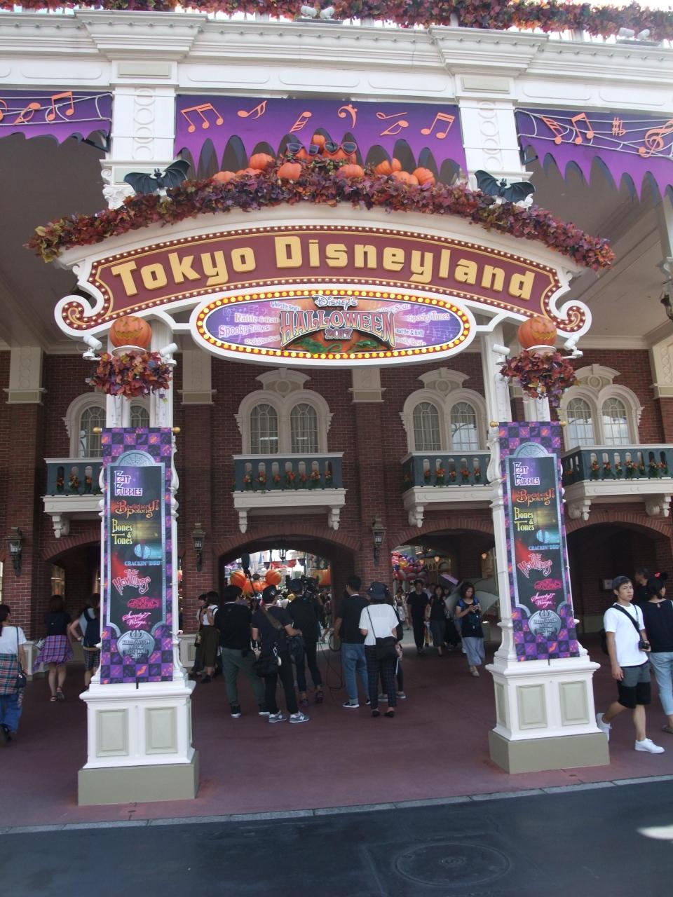 2017年東京ディズニーランドのディズニー・ハロウィーン1日目!』東京
