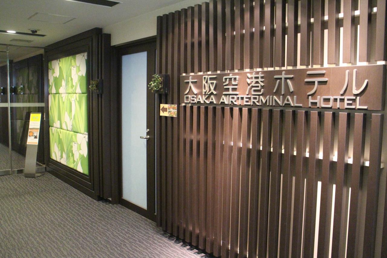 空港 局 伊丹 郵便 空港ゆうパック(日本郵便)の料金など詳細情報