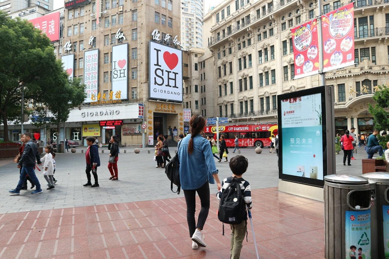 子連れで初☆上海!上海ディズニーも 観光も大満足☆①』上海(中国)の