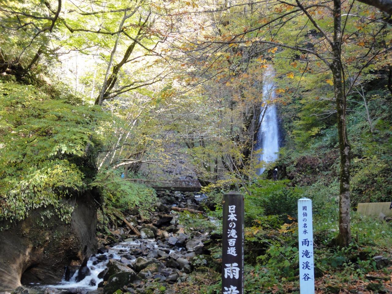 日本料理淳 (鳥取市) の口コミ4件 - トリップアドバ …