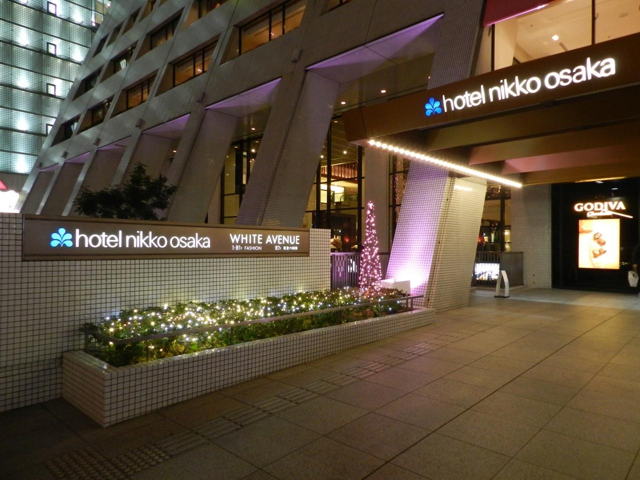 大阪 ホテル 日航