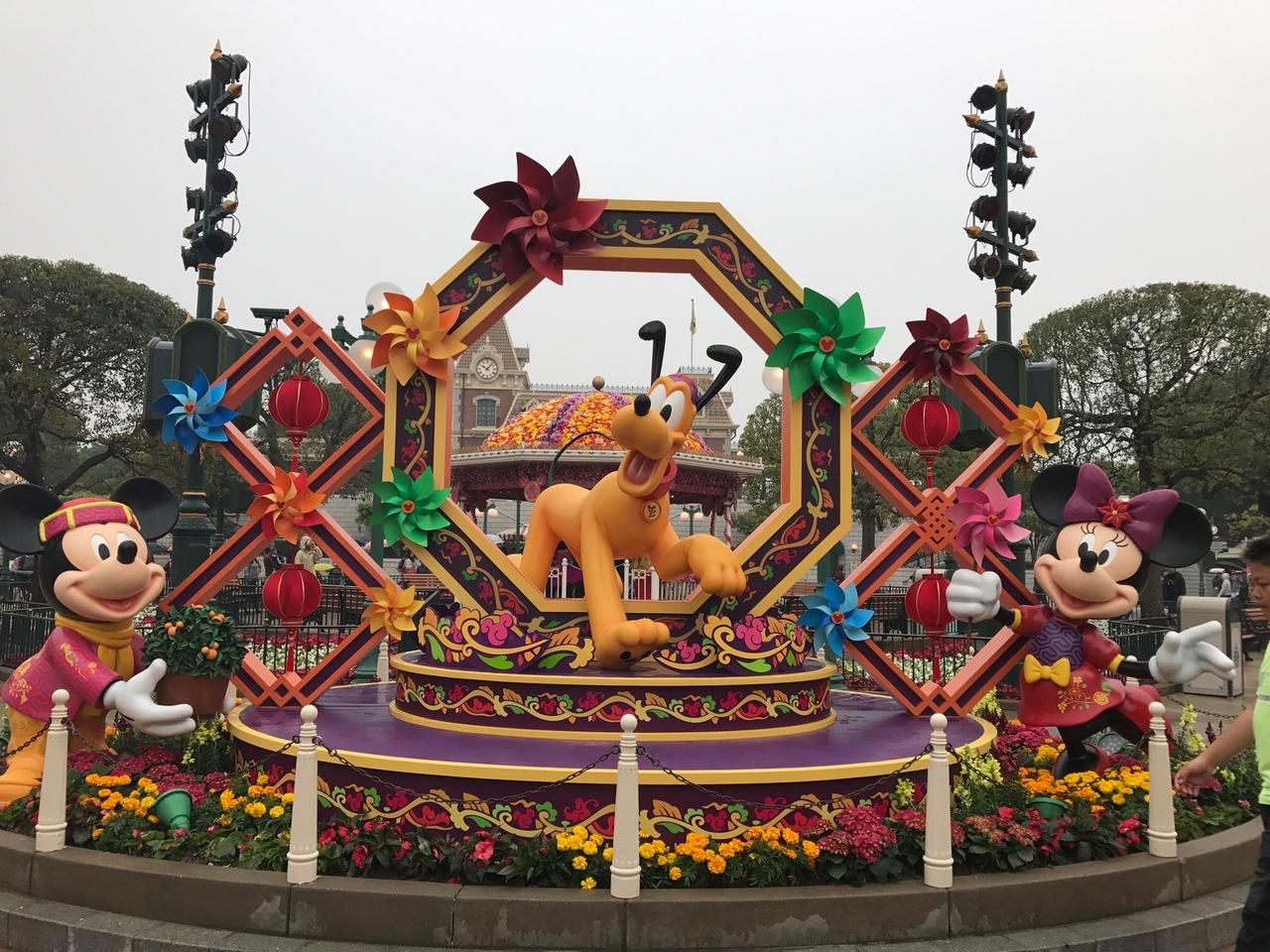2018.01 春節(旧正月)香港ディズニーランド1日目』香港の旅行記・ブログ