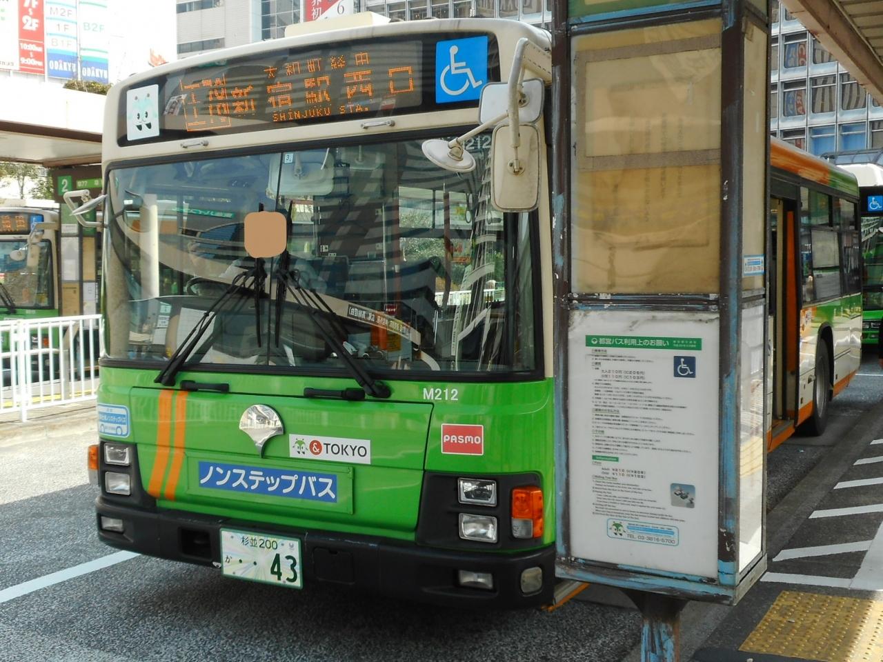 バス 旅 の 正解 乗り継ぎ 路線