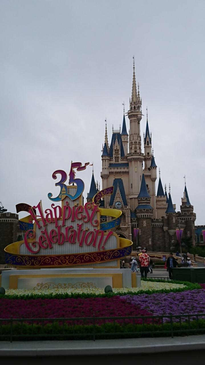 大人だけのディズニー』東京ディズニーリゾート(千葉県)の旅行記・ブログ