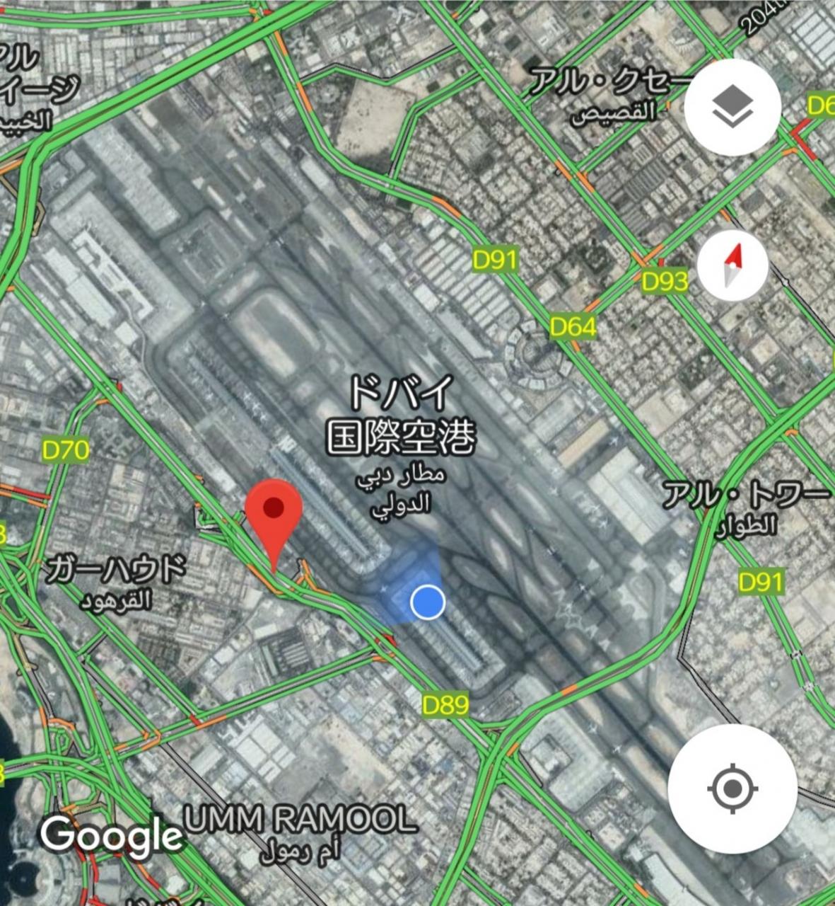 ドバイ国際空港について』ドバイ...