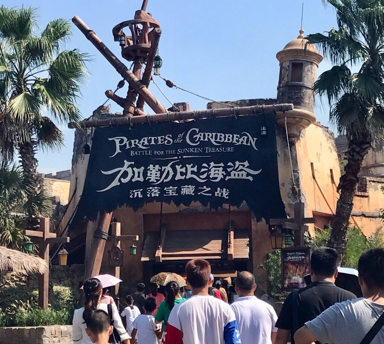 2018年夏 3人の子供達とビジネスクラスで行く2泊3日上海家族旅行』上海