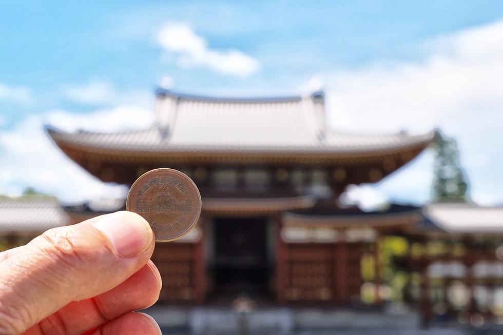 十円玉持って宇治の平等院』宇治(京都)の旅行記・ブログ by くわ