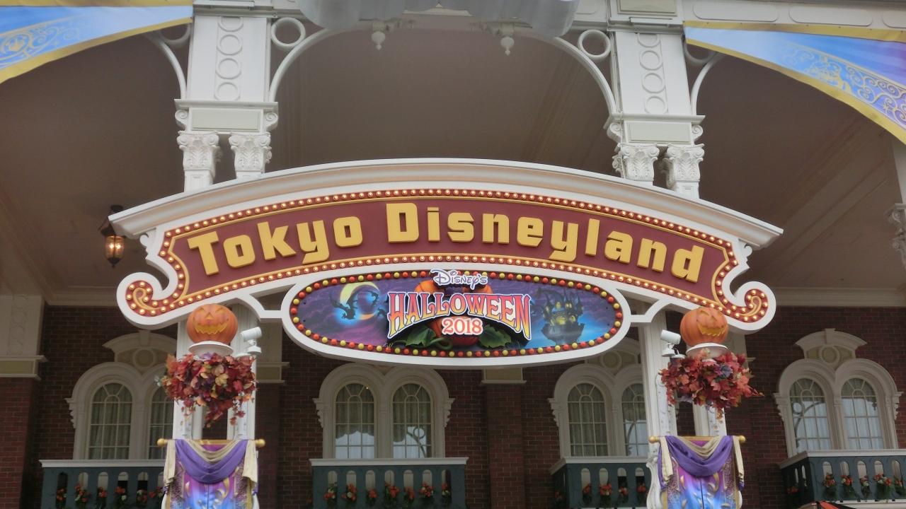 tdl』東京ディズニーリゾート(千葉県)の旅行記・ブログ by mj23さん